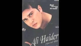 Koi Darwaza   Ali Haider