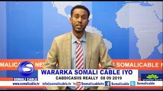 WARARKA SOMALI CABLE IYO CABDI CASIIS REALLY 08 09 2019