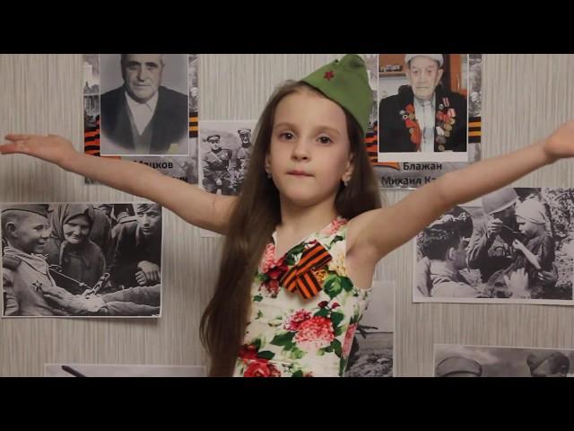 Изображение предпросмотра прочтения – СофияШелист читает произведение «Когда на бой смертельный шли вы» В.М.Воскобойникова