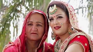 Babul Da Vehda female song classic photography