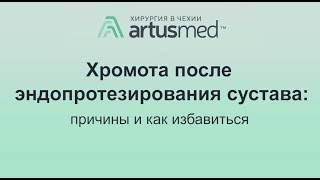 lenjerie de corp de compresie după operarea excedentară)