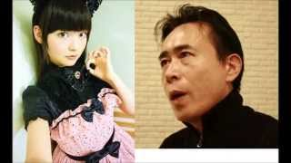 声優上坂すみれさんと音楽プロデューサー平沢進さんの対談です。 twitte...