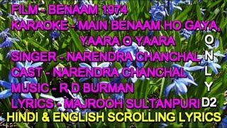 Yaara O Yaara Ishq Ne Maara Main Benaam Ho Gaya Karaoke With Lyrics Only D2 Chanchal Benaam 1974