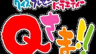 木下 優樹菜(きのした ゆきな、1987年12月4日 - )は、日本のタレント...