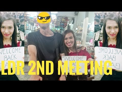 LDR | SECOND MEETING FEBRUARY 12 2018 Mp3