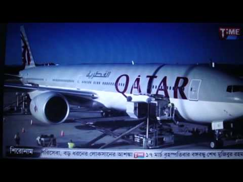 Qatar Airways has imposed a ban on cargo from Bangladesh to the UK Story Time television