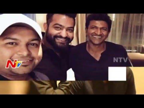 NTR's Geleya Geleya Song creates Storm in Karnataka - Box Office - NTV