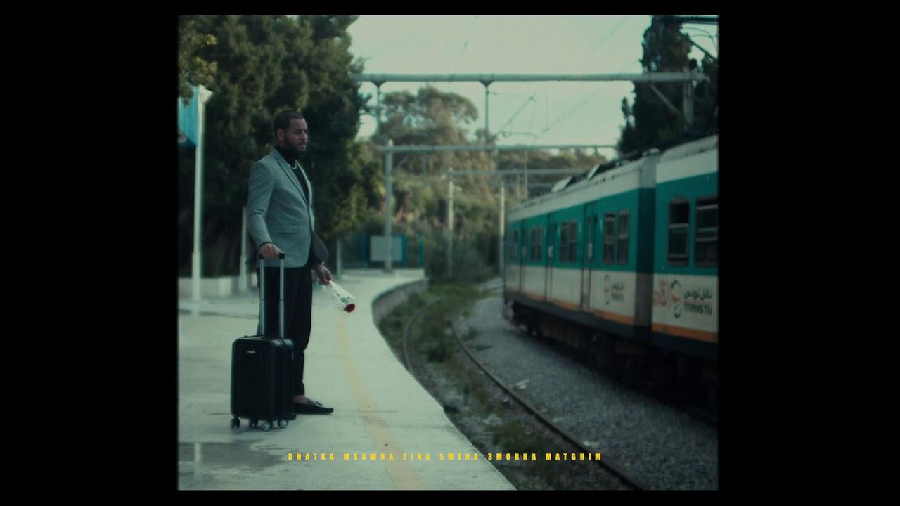 Download KASO - BTITE (Official Audio)