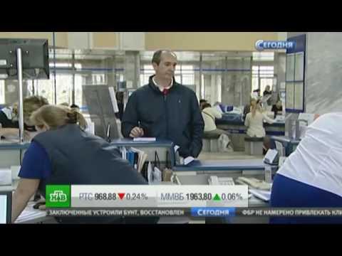 «Почта России» начала принимать к оплате банковские карты