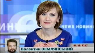 Куда исчезает российский газ