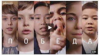 Дети разных народов о войне 1941-1945