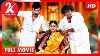 Sandimuni - 2020 Horror Thriller Tamil Full Movie | Natraj | Yogi Babu | (English Subtitles)