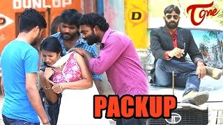 Pack Up | Latest Telugu Short Film 2016 | by Laxmi Nagaraju