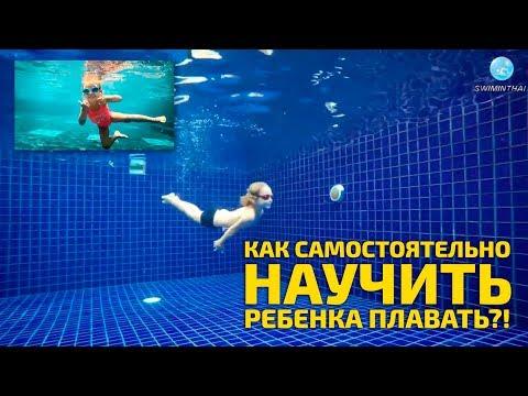 Как научиться плавать кролем, эффективные уроки плавания
