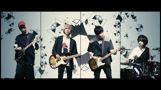 KEYTALK/2017年8月30日12thシングル「セツナユメミシ」MUSIC VIDEO