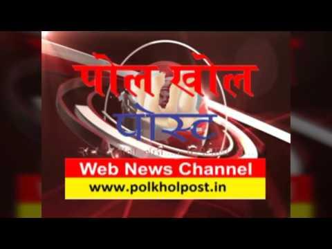 Sonebhadra News-सोनभद्र पिपरी चौराहे पर चक्का जाम