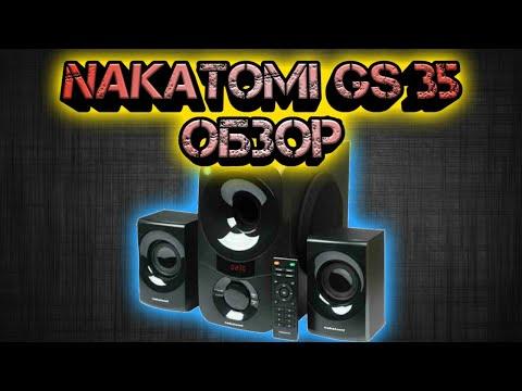 Акустическая система NAKATOMI GS 35