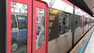 【フルHD】都営地下鉄浅草線5500系 西馬込(A-01)駅停車 2(AQUOS zero6で撮影)