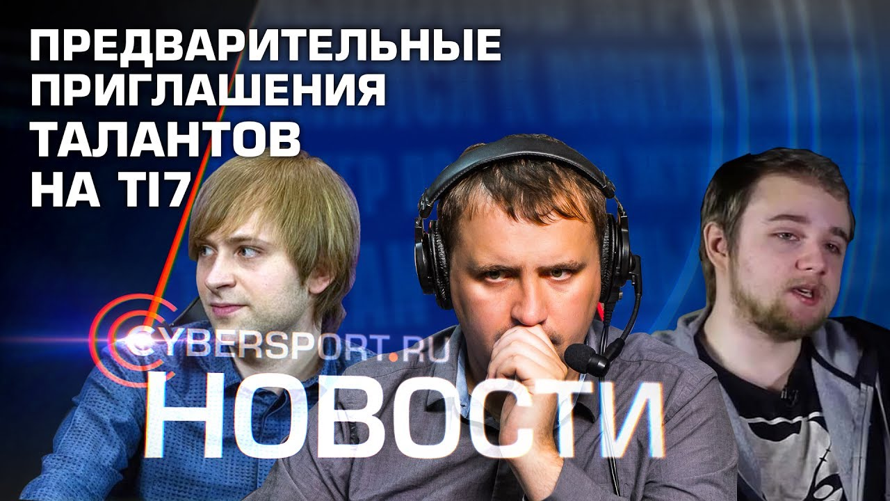 Новости по украине юмор