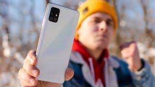 Убийца ваших iPhone, Xiaomi, Huawei! Samsung Galaxy A51 лучший за свою цену!