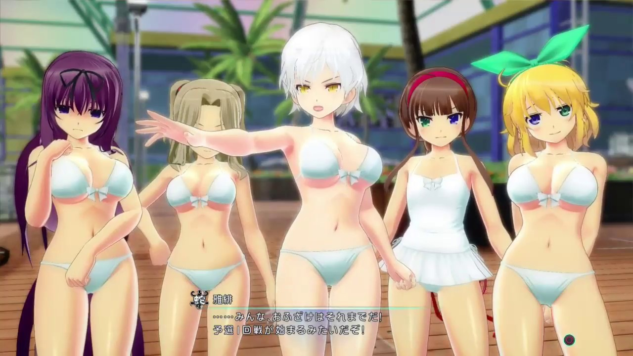 Woman big boobs bikini anime