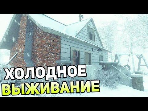 [Игра на выживание #4] Базовый лагерь (Сериал по мотивам DAYZ)