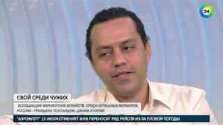 В фокусе. Свои среди чужих: почему иностранцы переезжают в Россию