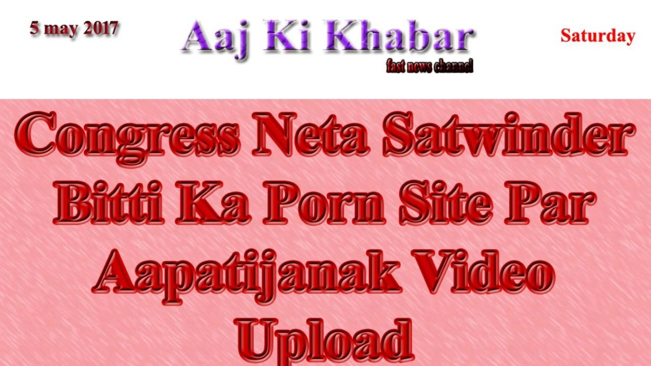 Ver video porno de yeni rivera