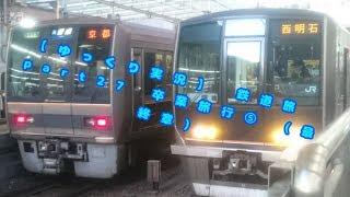 【ゆっくり実況】 鉄道旅 part27 卒業旅行④ (最終回)