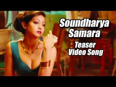 Kaddipudi - Soundarya Samara Teaser | Shivarajkumar | Radhika Pandit | Aindritha Ray