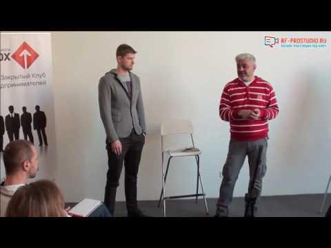 Владимир Маринович о том, как заинтересовать ЛПР