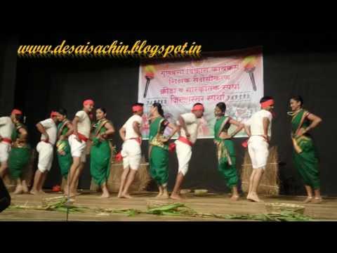 'शेतकरी गीत '.. एक अप्रतिम लोकनृत्य ..सादरकर्ते : पं.स.जावली कलाकार शिक्षक वृंद