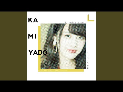 Provided to YouTube by TuneCore Japan はじまりの合図 (羽島みき Ver.) · kamiyado · Miki Hashima はじまりの合図 (羽島みき Ver.) ℗ 2020 kamiyado Released ...
