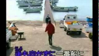 北海おんな節 西尾夕紀 / by 能高川