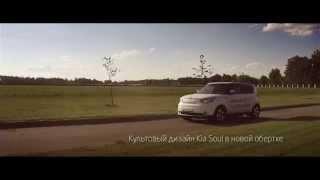 Test-drive of all new Kia Soul EV in Russia - Тест-драйв электромобиля Киа Соул ЕВ