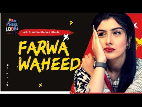 Farwa Waheed Journey