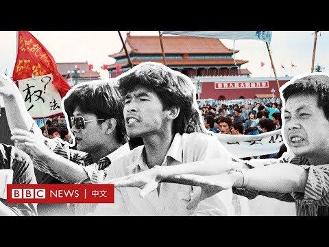 六四事件:廣場備忘錄- BBC News 中文  天安門 1989