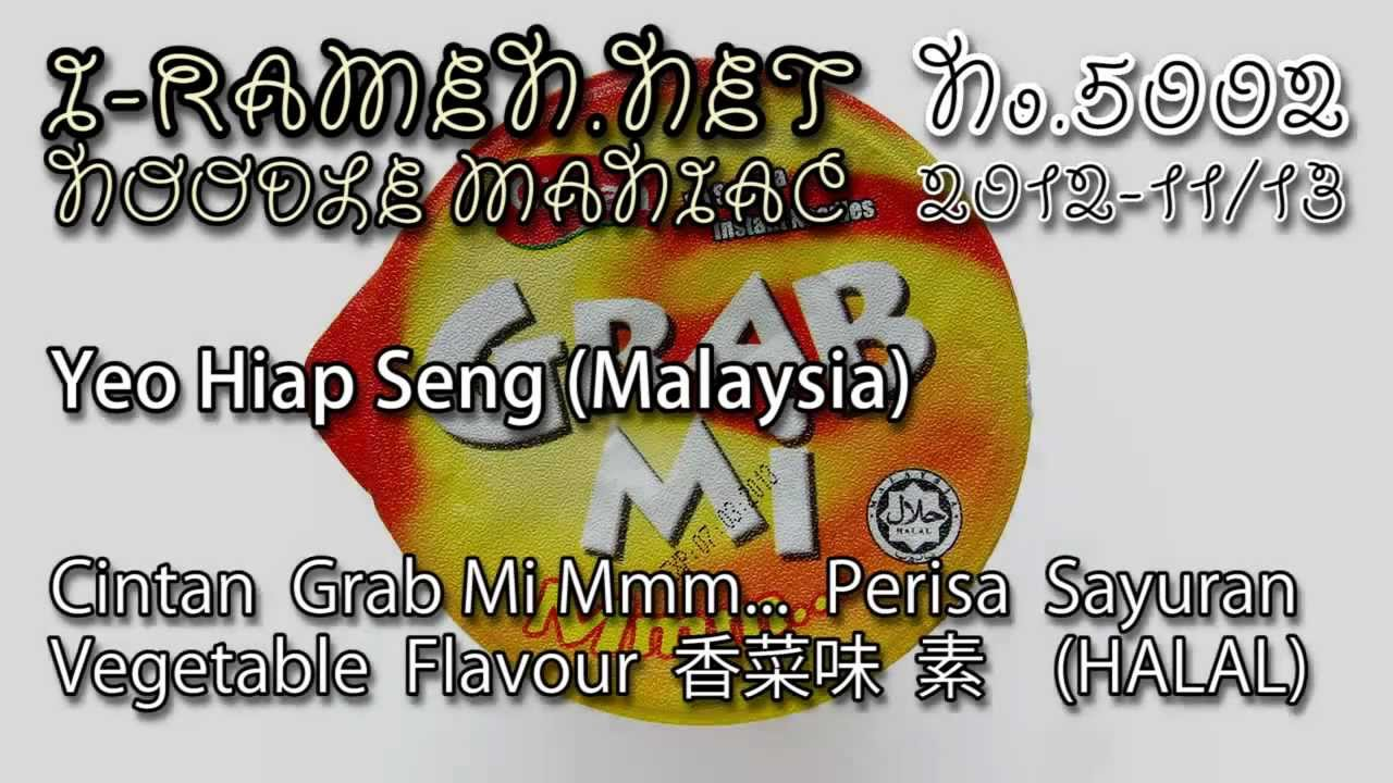 yeo hiap seng malaysia strategy Mr yeo keng lian is the founder of yeo hiap seng it is a strategy for corporation or companies to conduct their business yeo hiap seng (malaysia.