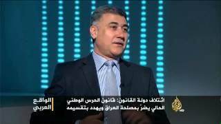 الواقع العربي-الحرس الوطني العراقي.. السيئ والأسوأ
