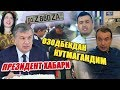 Shavkat Mirziyoev Va Ozodbek Nazarbekovdan Jiddiy Xabarlar mp3