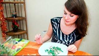 Приготовлю Салатик АСМР Еда ASMR Cooking Food Binaural Sounds