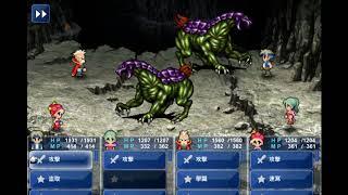 Final Fantasy VI Remake 太空戰士6 重製版 繁體中文 - Part 13 - 1-5 封魔壁幻獸事件 - 【幻獸洞窟】