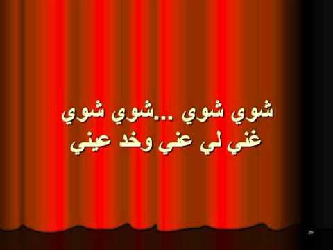 Oum Kalthoum Ghannili