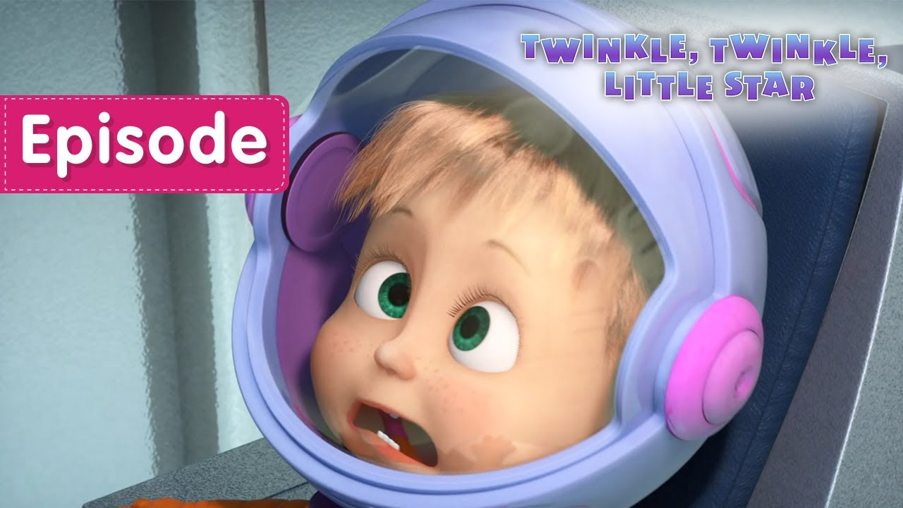 Masha and the Bear – ????????Twinkle, twinkle, little star???????? Episode 70