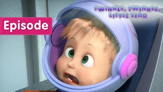 Masha and the Bear – 🚀🌕Twinkle, twinkle, little star...