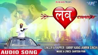 BHOJPURI NEW SUPERHIT SONG Ammy Kang Love Chance Bhojpuri Hit Songs