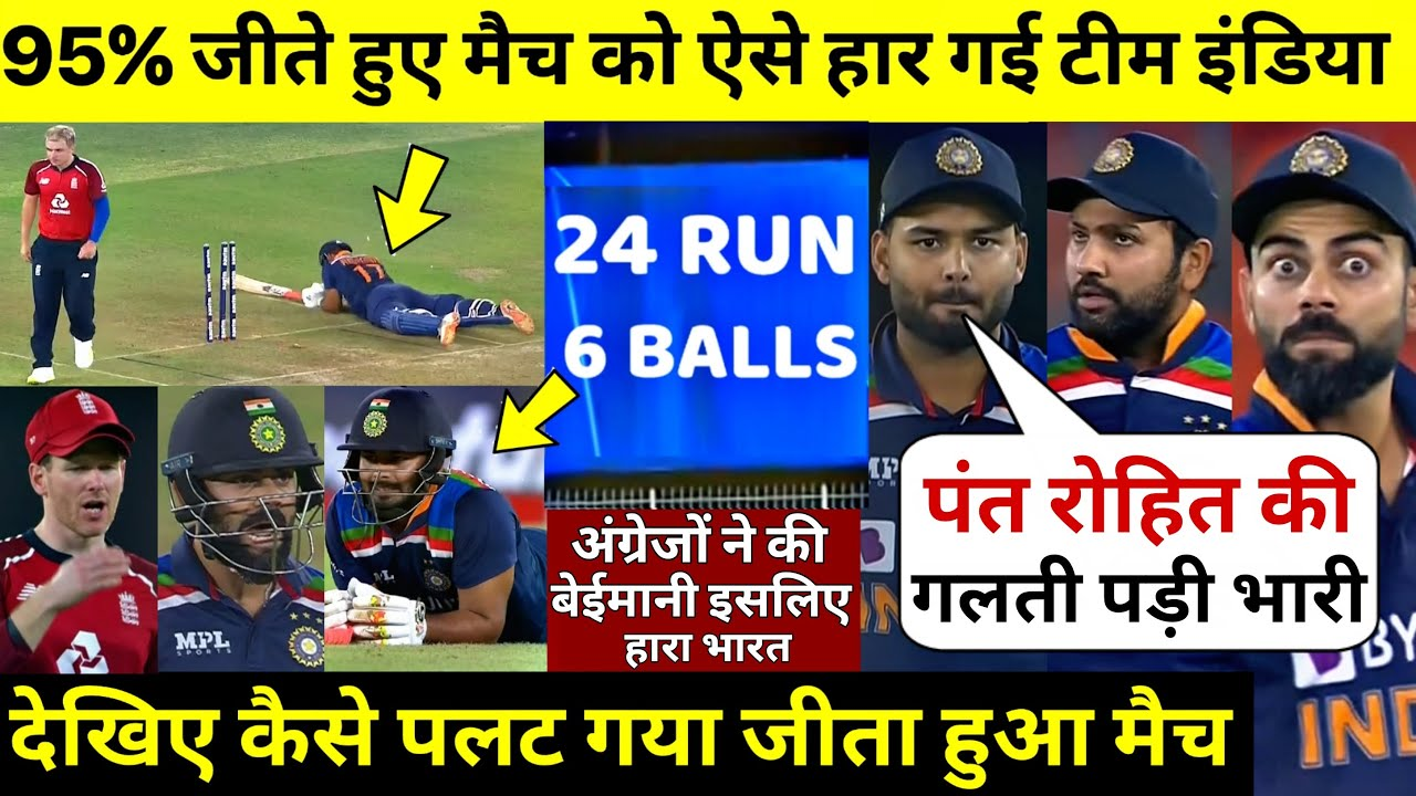 India vs England T20 watch online: How to watch T20 cricket live ...