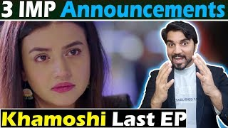 Khamoshi Last Episode with 2 other Announcements #MRNOMAN