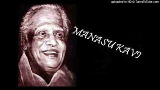 Prema Entha Madhuram | Abhinandana | Singer RAAJA
