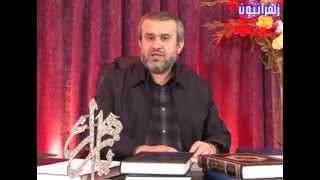 الشيخ الغزي - السيد الخوئي وقوله في تحريف القران الكريم